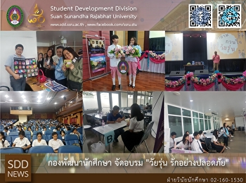 Student Mobility: Smart and Culture Camp with National Pingtung University