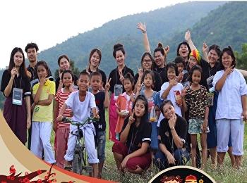 ชมรมภาษาจีน ขอเชิญสมาชิกชมรมเข้าร่วมโครงการค่ายพี่จีนอาสา พัฒนาเพื่อน้องครั้งที่ 9