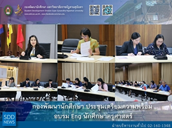 TOEIC Course Project for Faculty of Education Board Meeting