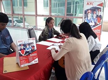 งานดีๆใกล้มหาวิทยาลัย KFC สาขามาร์เก็ตเพสดุสิต 4 แยกซังฮี้