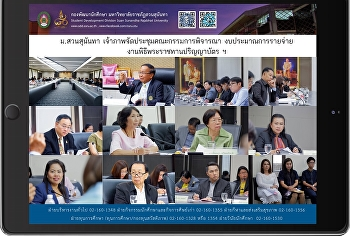 """SSRU hosted a meeting on """"Budget Plan of the Commencement Ceremony"""""""