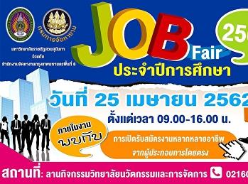 SDDSSRU Jobs Fair 2019