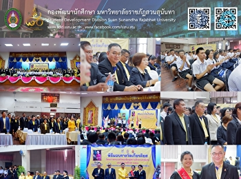 VP for Student Affairs received Award Excellent from Foundation of Sufficiency Economy Family