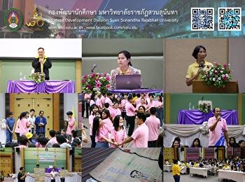 Workshop on Student leadership Development towards Student Activity 2019