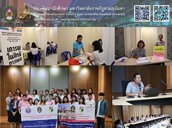 SDDSSRU Training at students, participated program.