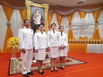 SDDSSRU celebrate the auspicious occasion of the 67 th Birthday Anniversary