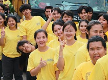 """SDDSSRU Let's join the Volunteer Program """"We do good by heart"""""""