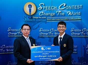"""Congratulations to """"Nong Tae"""", Mr. Duang Sompong Termsombat"""