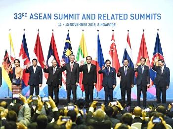 เปิดรับสมัครน้องๆนักศึกษาที่มีบุคลิคภาพดี เข้าร่วมงาน Asean Summit (ประชุมผู้นำระดับประเทศอาเซียน)