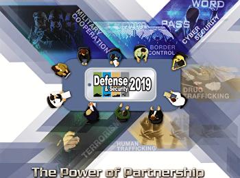 งาน service(เสิร์ฟ) ของงาน Defense And Security