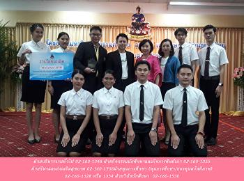 มหาวิทยาลัยราชภัฏสวนสุนันทา คว้ารางวัลชนะเลิศและรางวัลชมเชย การประกวดมารยาทไทย