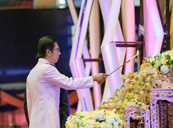 """"""" A Ceremony in Remembrance of His Majesty the late King Bhumibol Adulyadej Borommanat Bophit"""