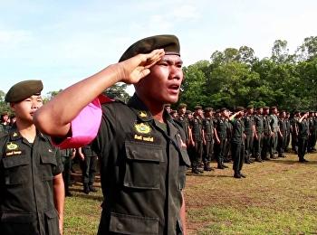 ประกาศ ประชุมชี้แจงการปฏิบัติเข้ารับการฝึกวิชาทหาร