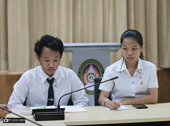 การประชุมชมรมนักศึกษา ครั้งที่ 1/2562