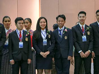เข้าร่วมการประชุมสัมมนาสมาพันธ์นิสิต นักศึกษา มหาวิทยาลัยราชภัฏทั่วประเทศ ครั้งที่ 14