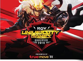 ความมันนั้นกลับมาแล้ว!!!! การแข่งขันเกม ROV ทัวร์ RoV University Games Qualifier By Truemove H