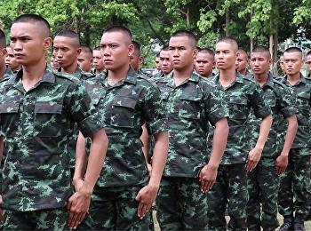 ประกาศผลสอบนักศึกษาวิชาทหาร ประจำปีการศึกษา 2562
