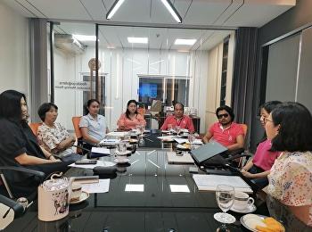 บุคลากรกองพัฒนานักศึกษา ร่วมหารือระบบการประชุม Video Conference