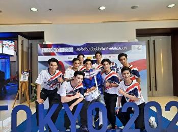 นักศึกษามหาวิทยาลัยราชภัฏสวนสุนันทา ได้เป็นตัวแทนกองเชียร์ทีมชาติไทย นำทัพนักกีฬาทีมชาติไทย ร่วมพิธีแถลงข่าวการจัดการแข่งขันกีฬาโอลิมปิก 2020 ในวันที่ 12 พฤศจิกายน 2563 ณ การกีฬาแห่งประเทศไทย