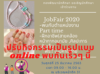 To safeguard against COVID-19, and social distancing and quarantine, SSRU Jobfair
