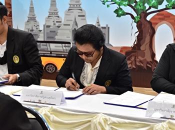 ร่วมพิธีลงนามความร่วมมือเครือข่ายกิจการนักศึกษามหาวิทยาลัยราชภัฏ