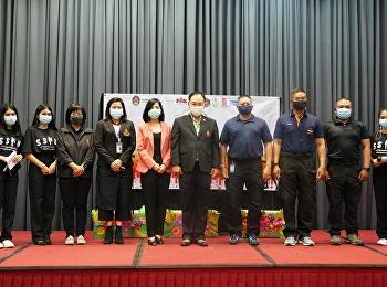 โครงการ SSRU สร้างภูมิคุ้มกันให้คนไทย ใส่ใจภัยคุกคามทางสังคม