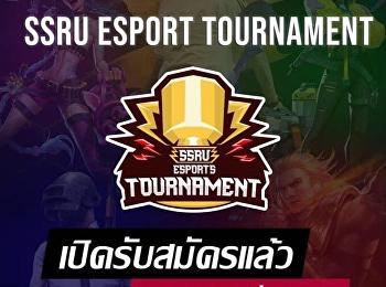 เปิดรับสมัครแล้ววันนี้ รายการ SSRU ESPORT TOURNAMENT